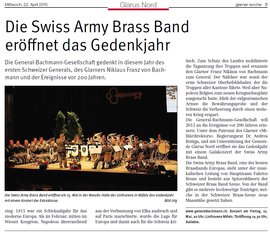 Siwss Army Brass Band